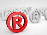绍兴商标注册公司 商标买卖平台
