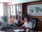 蚌埠风水大师赵敬峰先生国家高级风水师