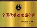 河北石家庄刑事律师刑事案件律师刑事犯罪律师看守所会见