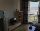 红塔湖畔知城 3室2厅 家具家电已全部配好。带电视冰箱洗衣机