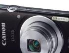 佳能ixus145数码相机