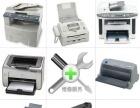 全系列复印机耗材、打印机硒鼓11月优惠特卖进行中·
