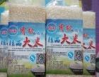百禾有机转换精品大米