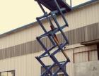 导轨式升降机登车桥铝合金升降机剪叉式升降机台面移出式曲臂式