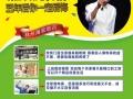 林州乐淘电子商务培训学校 淘宝开店培训