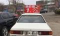 大众 桑塔纳 2008款 1.8 手动 CNG双燃料