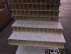 临沂塑钢墙板生产厂家 石塑地板 竹木纤维集成墙板