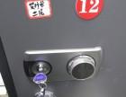 西安专业汽车开锁 配汽车钥匙 配汽车遥控钥匙