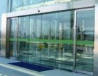 麦子店玻璃门维修 门禁锁安装维修 地弹簧门维修