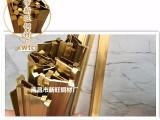 江西水磨石铜条装饰铜条仿铜水磨石塑料条铜型材夜光石金刚石