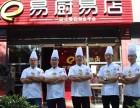 重庆专业培训川式烧烤炭火烧烤加盟的地方