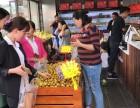 阳泉开品牌水果店,首选果缤纷品牌