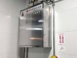 北京市公主坟厨房自动灭火装置安装