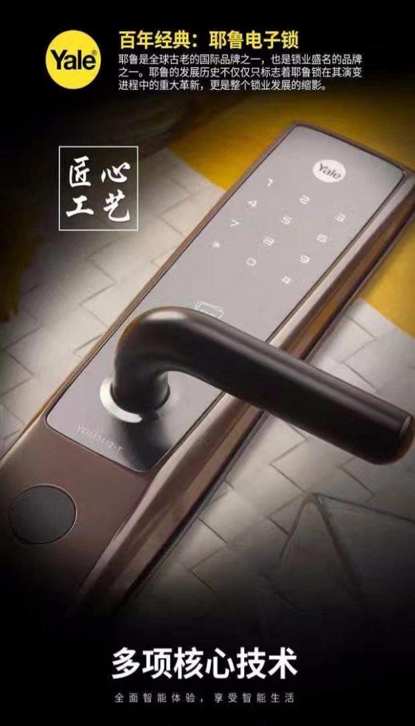 免去开锁换锁烦恼!换一把指纹锁吧