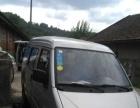 五菱之光2010款 1.0 手动 6376N 基本型 私用面包车