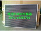 焦作空调控制面板15038345688 电话多少~