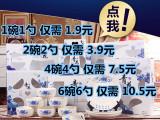 批发礼品碗批发陶瓷韩式青花瓷碗餐具套装 套碗礼盒送礼碗
