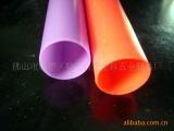 大PP管加工 PP塑料管加工 异型材加工