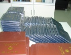 17年南通通州金沙大专本科-法学、公务热门专业