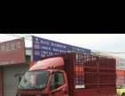 车队承接长短途搬家货运