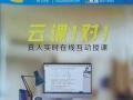 三明梅列地区如何有效率的补习布老虎教育帮你一对一