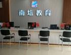黄江 电工,焊工,叉车物业经理,考证培训复审学校