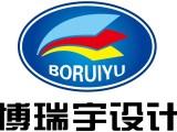 北京设计制作条幅 横幅加急加快制作 庆典横幅条幅制作公司