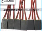 全新上海摩根电刷D374N 12.5 25 40摩根碳刷