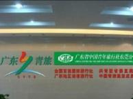 东莞到香港澳门旅游直通车 天天发团 纯玩 含接送
