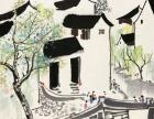 求购杭州精品字画名家字画高古字画免费鉴定,字画出手联系我。