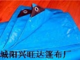 青岛城阳加厚防雨帆布厂家