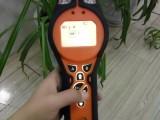 有机气体检测仪PCT-LB-00基本PID检测仪