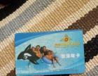 瑞志城建健身俱乐部年卡转让还剩四个月四百转让了可以游泳和