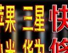 华为p9换屏200原装正品质量保证