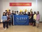 广西华学教育广播电视编导艺考培训2017年招生简章