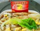 漳州附近学习广东肠粉麻辣烫烧烤烤鱼培训到魅力小吃