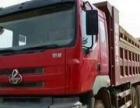 转让 油罐车北奔公司有货车工程车挂车出售