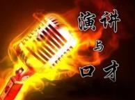 重庆执行力课程,团队建设与管理企业内训课