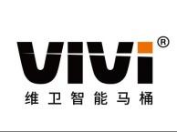 欢迎访问vivi维卫智能马桶厂家售后服务网站