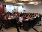 海南海口市龙华区新坡镇人民政府公务员面试历年真题