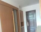 星光耀公寓新房首次出租