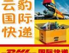 南京南站快递免费取件的快递公司到美国寄食品快递