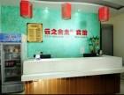 华润五彩城对面云之舍宾馆公寓可日租 周租 月租