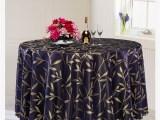 北京酒店餐厅提花台布桌布口布加工定做