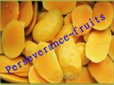 批发零售 纯越南进口 冷冻芒果 新鲜原料 厂家直销