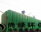 供应小区塑料垃圾桶丝印LOGO免费可定制