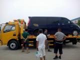 中山人民路汽车救援电话 人民路24小时汽车救援电话