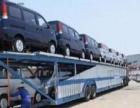 需要用一个拉轿车的货车,能装10辆以上