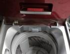 美的6.5KG洗衣机、460元、先到先得