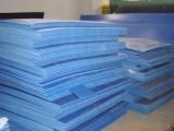 成都销售塑料中空板价低瓦楞板厂家直销天下好货